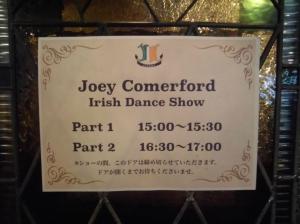 TheShow 19